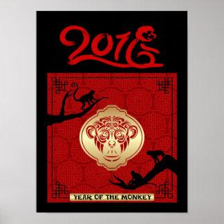 Año del poster chino 2016 del Año Nuevo del mono