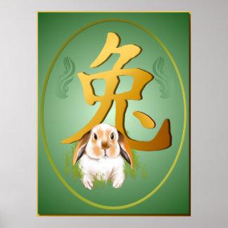 Año del poster del óvalo del conejo