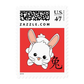 Año del RabbitCutie Estampillas