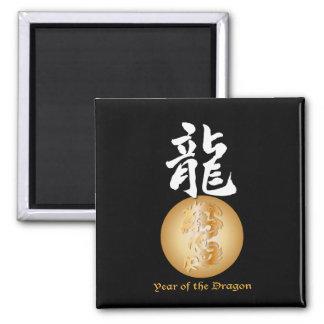 Año del rectángulo del dragón imán cuadrado
