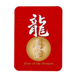 Año del rectángulo del dragón imanes flexibles