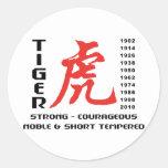 Año del regalo chino de la astrología del tigre pegatina redonda