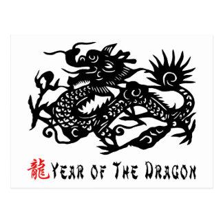 Año del regalo del corte del papel del dragón postales