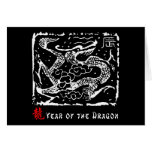 Año del regalo del dragón felicitación
