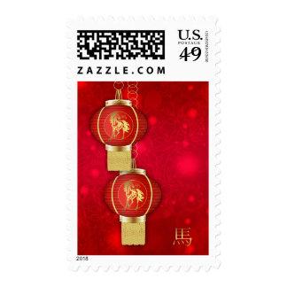 Año del sello del Año Nuevo del caballo