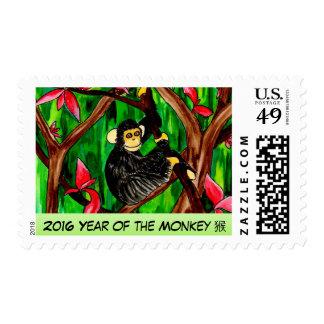 Año del sello del mono