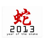 Año del símbolo 2013 de la serpiente