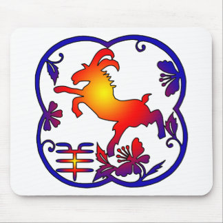 Año del símbolo de la cabra del espolón de las tapetes de ratón