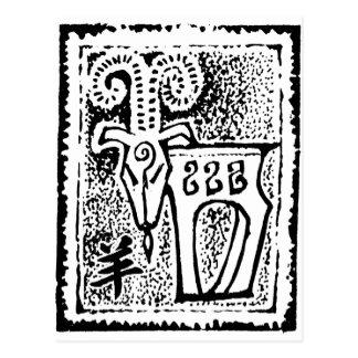 Año del símbolo de la cabra del espolón de las postales