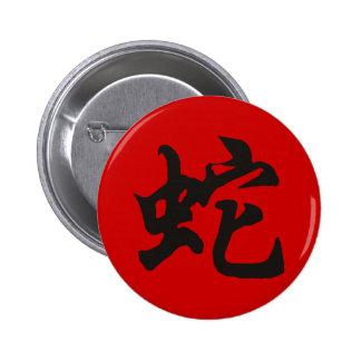 Año del símbolo de la serpiente pin redondo de 2 pulgadas