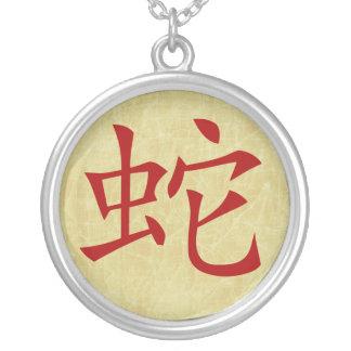 año del símbolo del chino de la serpiente colgante redondo