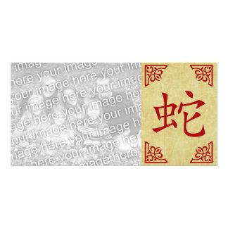 año del símbolo del chino de la serpiente tarjeta fotografica
