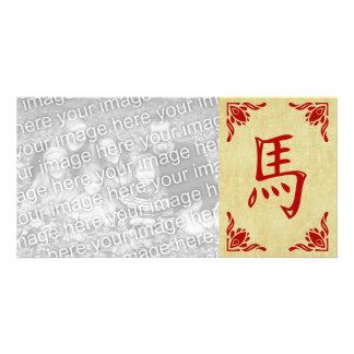 año del símbolo del chino del caballo plantilla para tarjeta de foto