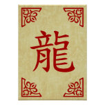 año del símbolo del chino del dragón impresiones