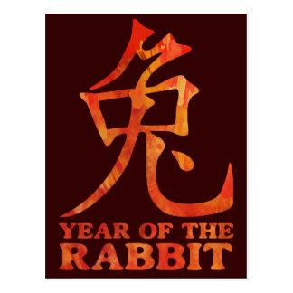Año del símbolo del conejo postales