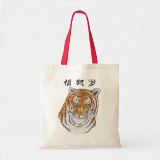 Año del tigre