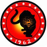 Año del tigre 1962 escultura fotografica
