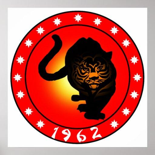 Año del tigre 1962 posters