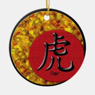 Año del tigre: 2010 ornamente de reyes