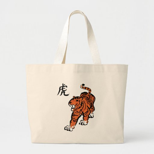 Año del tigre bolsas de mano