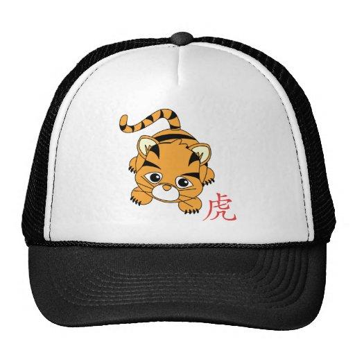 Año del tigre Cutie Gorro De Camionero