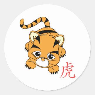 Año del tigre Cutie Pegatina Redonda