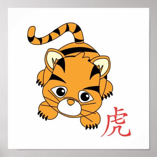 Año del tigre Cutie Poster