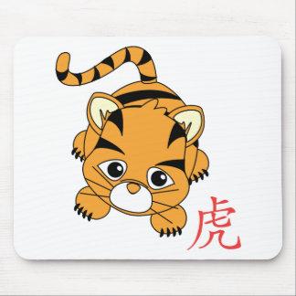 Año del tigre Cutie Tapetes De Ratón