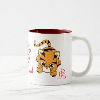 Año del tigre Cutie Taza De Dos Tonos