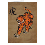 Año del tigre felicitaciones