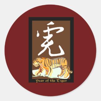 Año del tigre II Pegatina Redonda