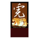 Año del tigre II Tarjeta Personal Con Foto
