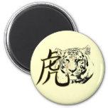 Año del tigre iman de nevera
