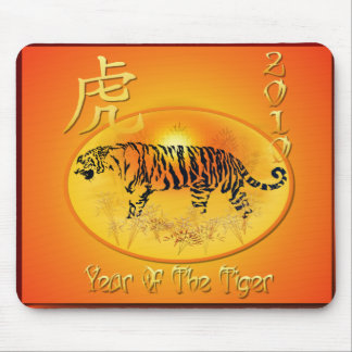 Año del tigre Mousepad 2010 Tapete De Raton