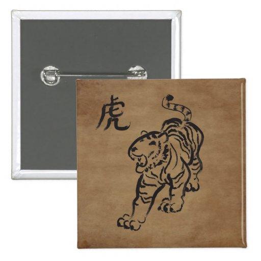 Año del tigre pin cuadrada 5 cm