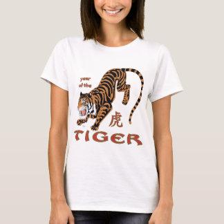 Año del tigre playera