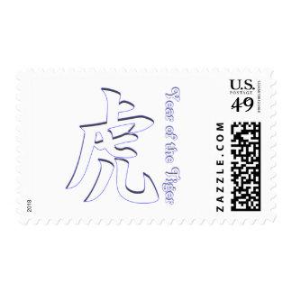 Año del tigre sellos