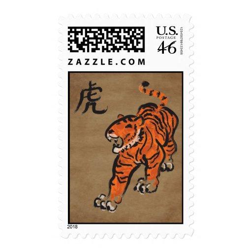 Año del tigre franqueo