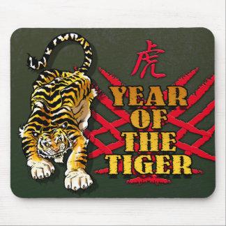 Año del tigre tapetes de ratón