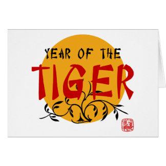 Año del tigre tarjeta de felicitación