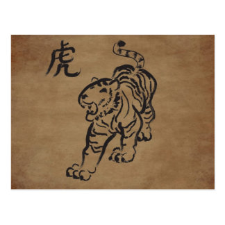 Año del tigre postal