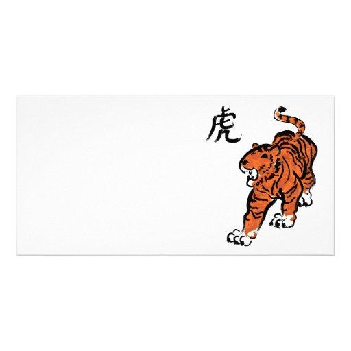 Año del tigre tarjetas fotograficas