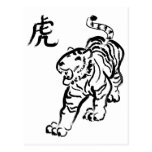 Año del tigre tarjetas postales