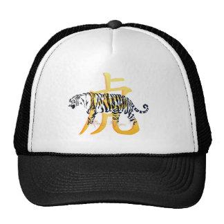 Año del tigre y del gorra del símbolo