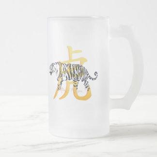Año del tigre y del símbolo taza