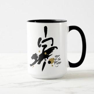 Año del tigre - zodiaco chino