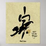 Año del tigre - zodiaco chino impresiones