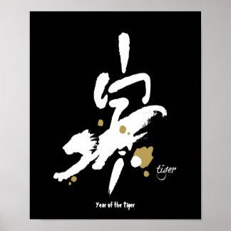 Año del tigre - zodiaco chino póster