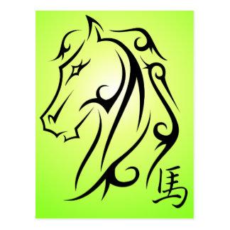 Año del verde de la postal de la cabeza de caballo