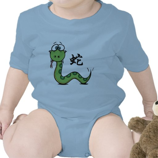 Año divertido de la serpiente camiseta
